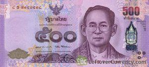 500バーツ(紫)