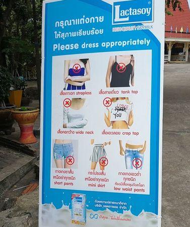 タイ寺院での服装