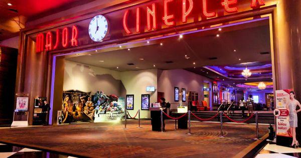 タイの映画館