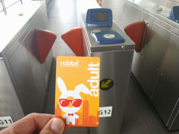 BTSラビットカード
