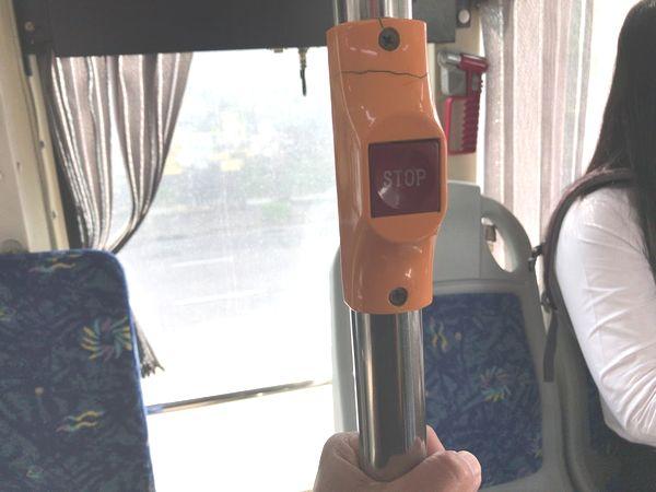 BRT降車ボタン