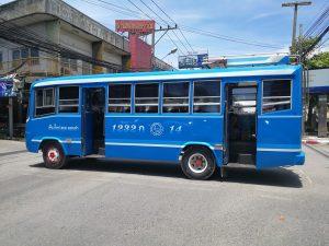 ドーイタオ行きバス
