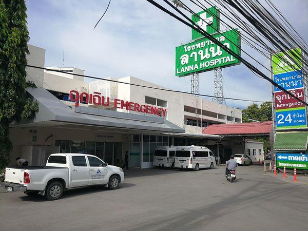 チェンマイランナー病院