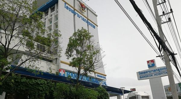 バンコク病院チェンマイ