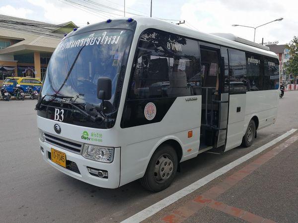 チェンマイB3バス