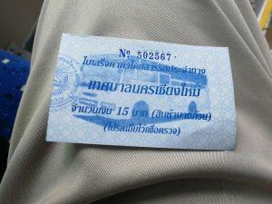 チェンマイバスのチケット