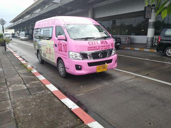 クワン・ウィン(Kwan Wiang Bus)バス
