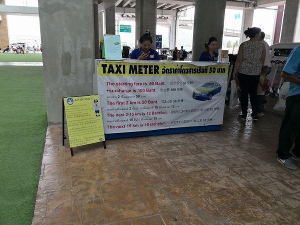 プーケット国際線のメータータクシー