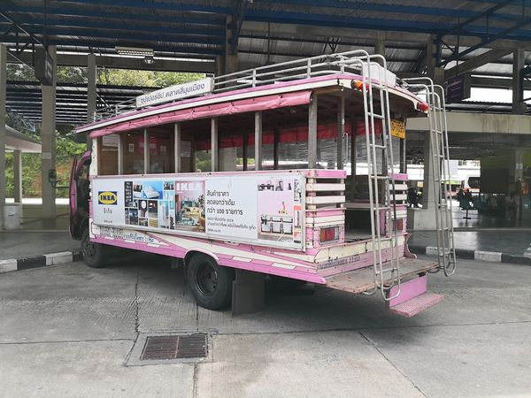 ピンク色ソンテウ