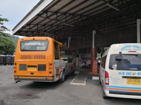 プーケットバスターミナル1
