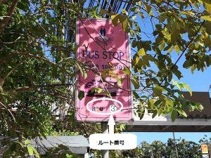 プーケットピンク色ソンテウ