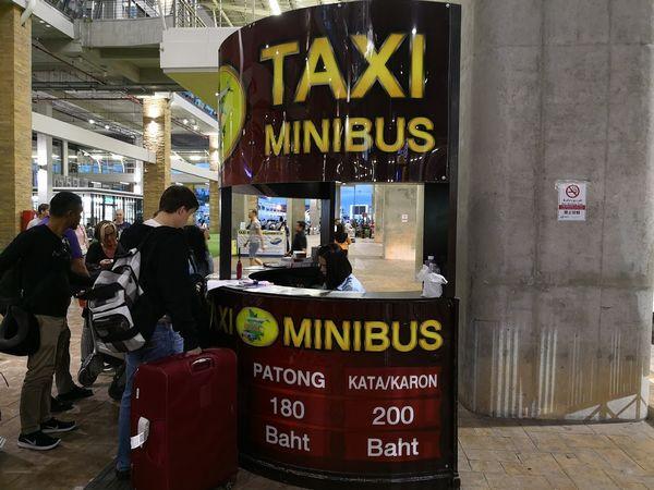 プーケット空港ミニバス