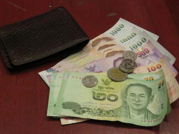 タイのお金バーツ