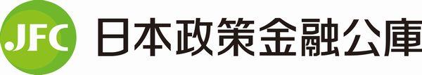 日本政策金融公庫ロゴ