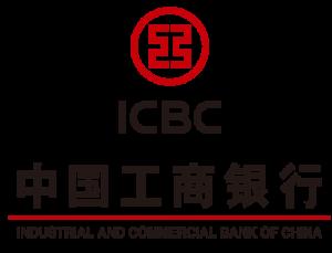 中国工商銀行(ICBC)