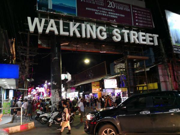 ウオーキング・ストリート
