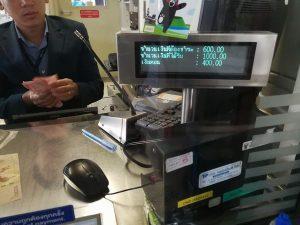 ラビットカードの買い方