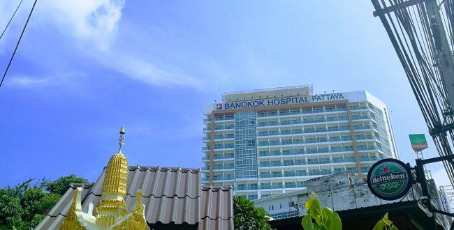 パタヤバンコク病院
