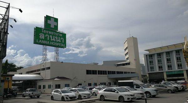 チェンマイ・ランナー総合病院