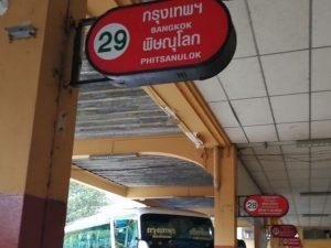 アーケード・バス・ターミナル