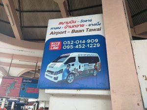 BTTSバス