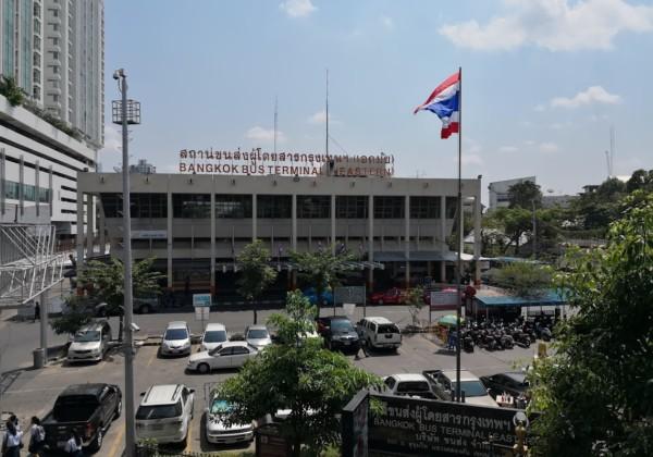 エマカイバスターミナル